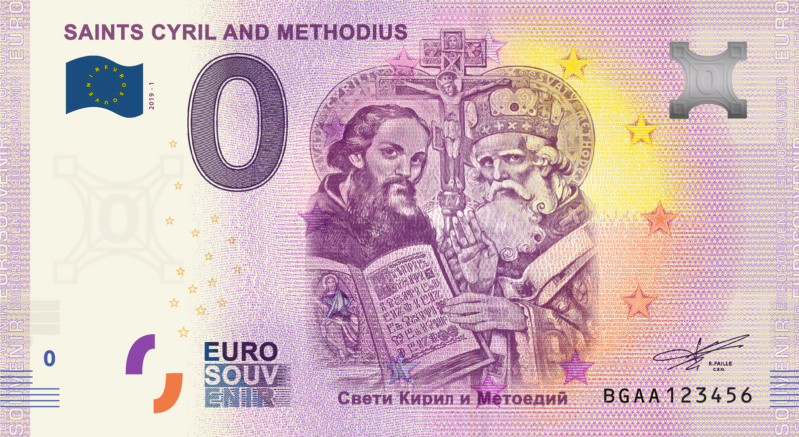 [Collecte expédiée] Bulgarie - BGAA - Saints Cyril and Methodius - 2019-1 Fra_bg10