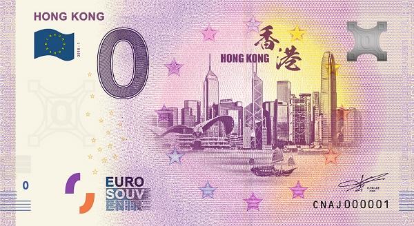 [Collecte Multiple chinoise expédiée] Hong Kong, Love Reunion, Macau et Sun Yat Sen  - Page 2 Fra_cn30