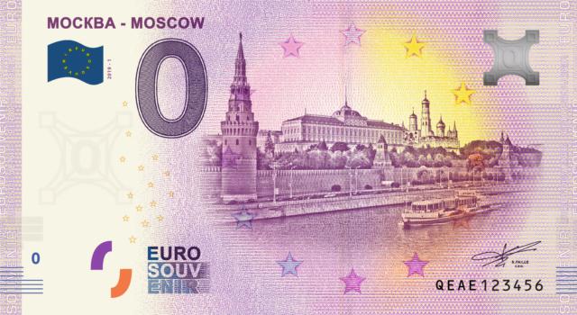 [Collecte russe expédiée] Moscow & Saint Petersburg  Fra_qe10