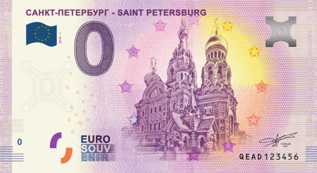 [Collecte russe expédiée] Moscow & Saint Petersburg  Fra_qe11