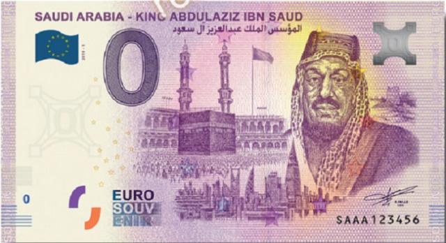 [Collecte double expédiée ] Arabie Saudi & Inde - Page 2 Saaa_a10