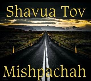 shavua tov ahim y ahoiot Shavua11