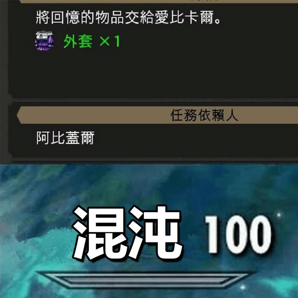 Topics tagged under meme on 紀由屋分享坊 410