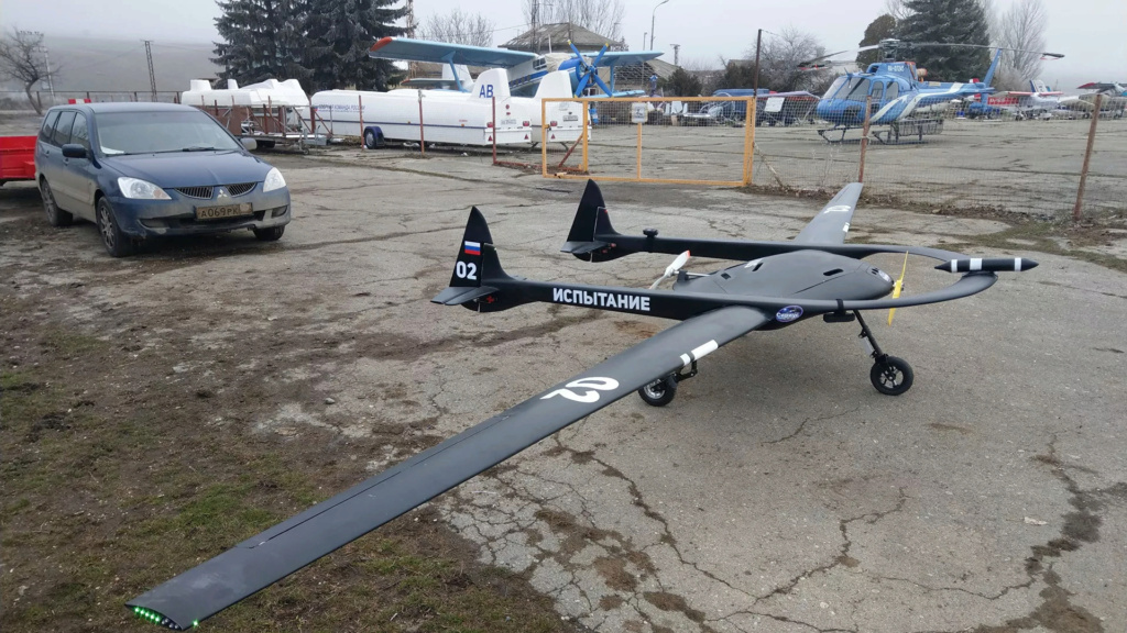 UAVs in Russian Armed Forces: News #2 - Page 16 15164510