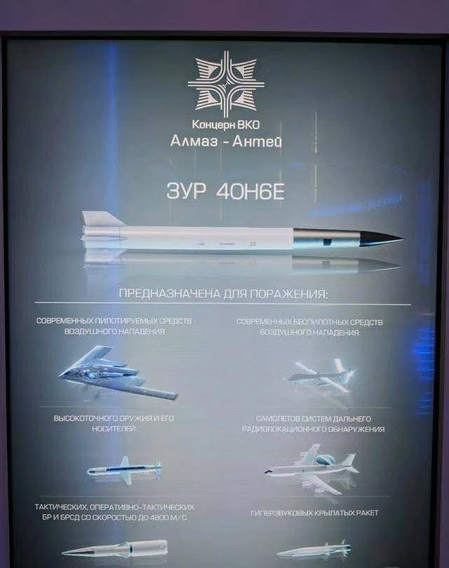 Air Defence of VDV units - Page 4 Downlo10