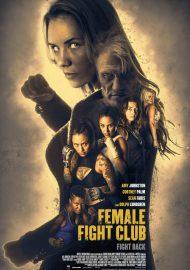 الفيلم الاجنبي Female Fight Squad Mv5bmj10