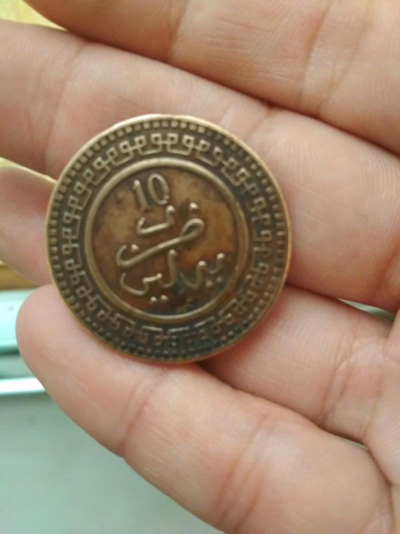 10 Mazunas de Marruecos, año 1320 hégira. 20181213