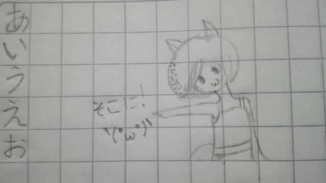 *CLASE 1* Tipos de escritura del japonés (puedes ganar PS) - Página 3 Img_2011