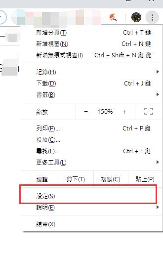 論壇註冊谷歌驗證碼的解決方案 (reCAPTCHA) Qqio2012