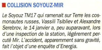 Mission Altaïr - JP.Haigneré 94020710