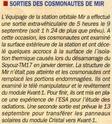 Mission Altaïr - JP.Haigneré 94091610