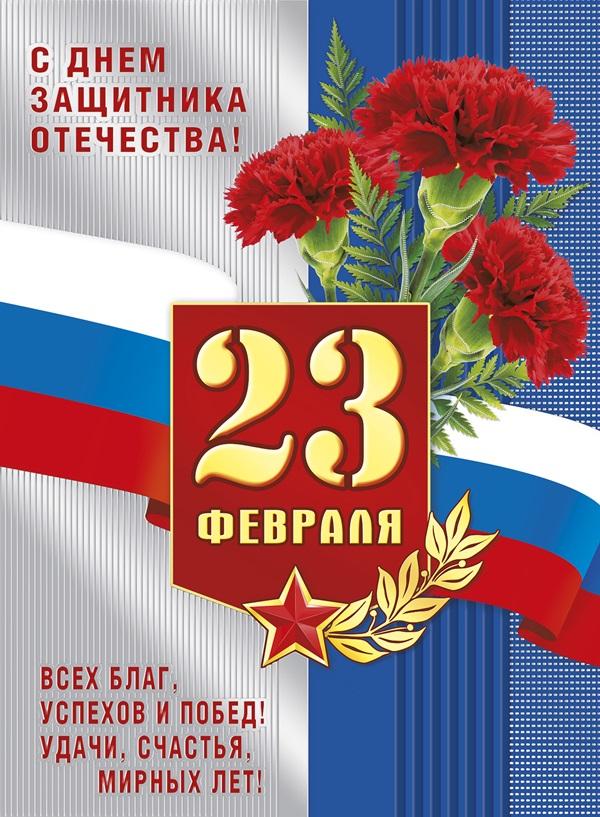 Поздравления и пожелания - Страница 4 Pozdra10