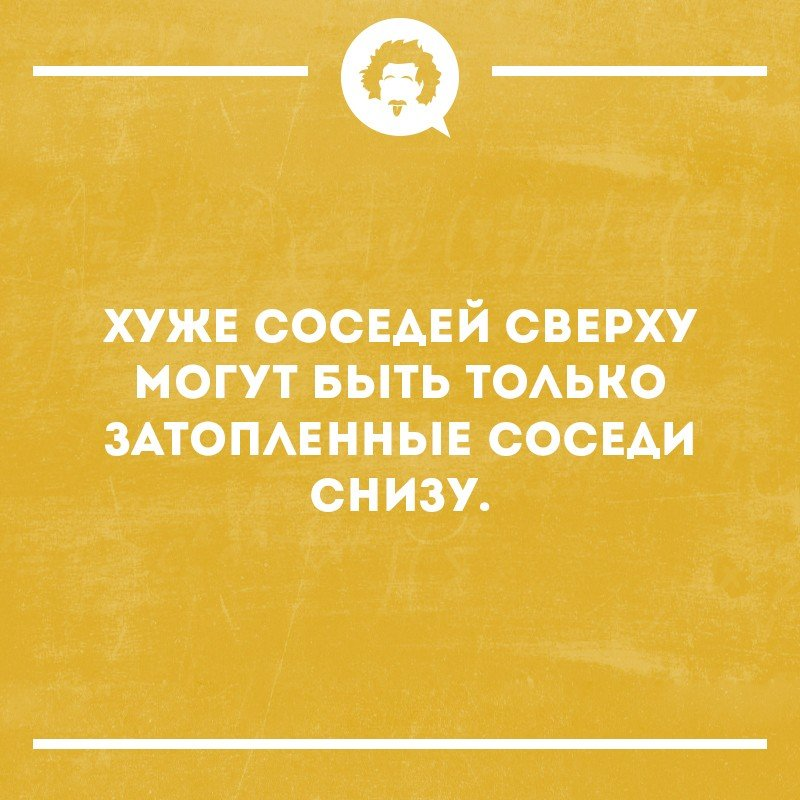 Поюморим? Смех продлевает жизнь) - Страница 18 Ujke8d10