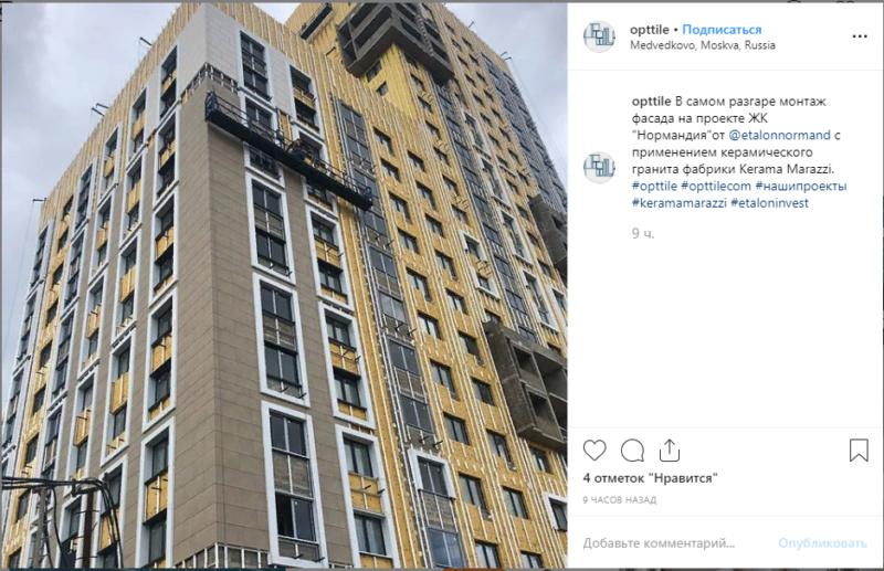 Новый проект Эталона в Москве - ЖК «Нормандия»  - Страница 6 Ow0xz010