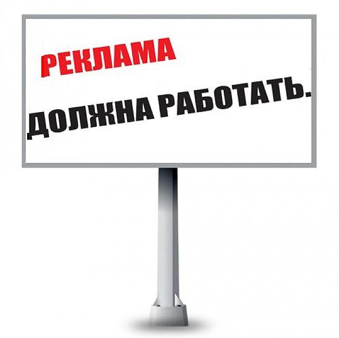 Реклама в интернете. Заказы услуг и заданий. 30990713