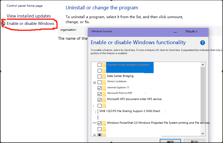 Cannot change Windows functionality, Intel driver assistant cannot be used, open error Yeio_211