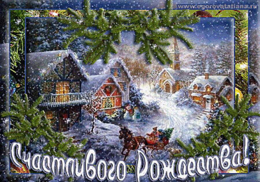 Новогодние поздравления форумчан - Страница 3 F15a3710