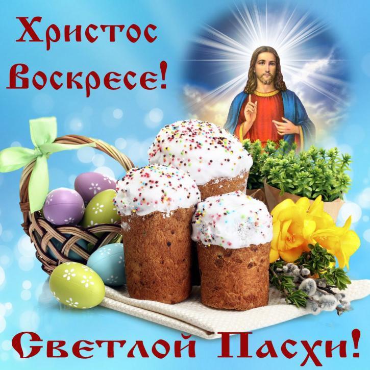 Христос Воскрес!  - Страница 2 Img-ce10