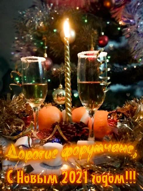 "Конкурс ""Новогодний переполох"" перед днем рождения. Тур 4. Новогодний бокал.  Ua_210"