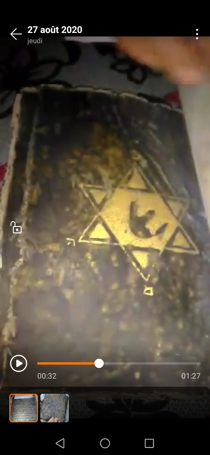 مخطوطتان يهودية قديمة ارجو هل يمكنم التقييم  Screen20