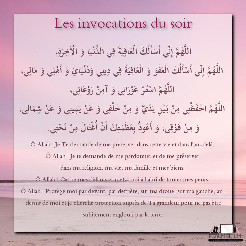 COURS DE LA SEMAINE Image240