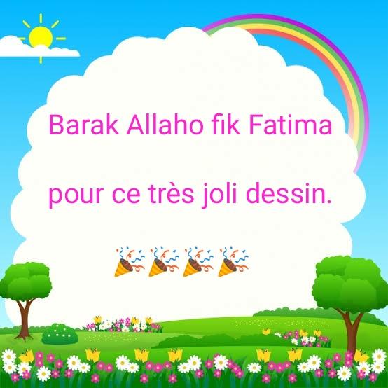 Fatimaoumchaima Img_2010
