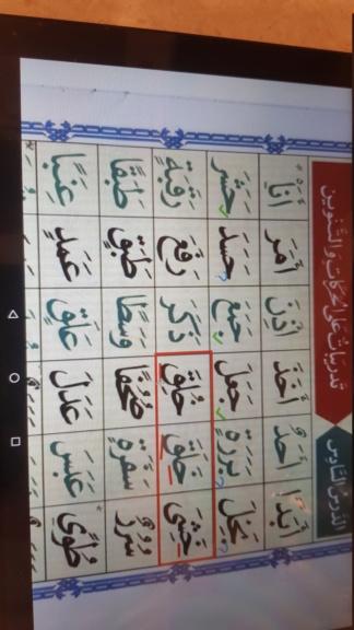 Assiyabintb - Nouranya 5/8 - Page 2 20210110
