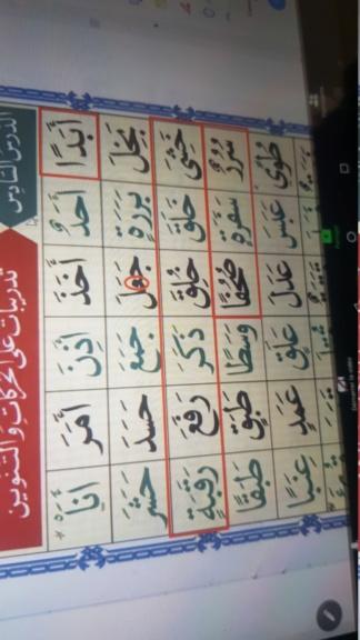 Assiyabintb - Nouranya 5/8 - Page 2 20210117
