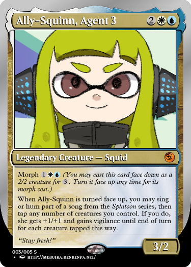 Secret Vault: Heroes of Squidkid Saga - A Silver-Bordered Card Set by The Author 07_all10