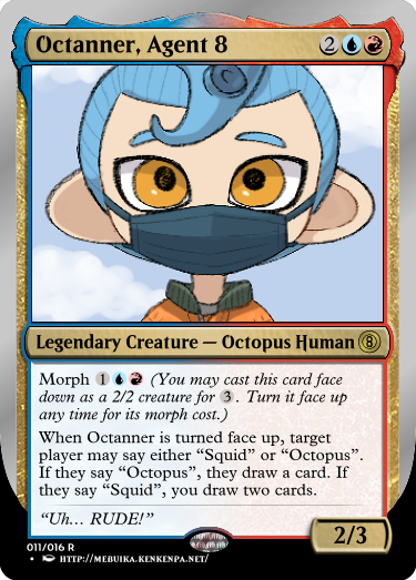 Secret Vault: Heroes of Squidkid Saga - A Silver-Bordered Card Set by The Author M4_oct10