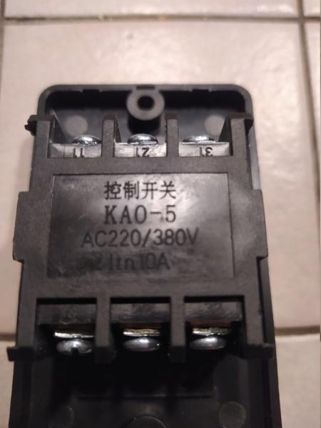 Remplacement interrupteur sur scie circulaire sur table PARKSIDE 16151313