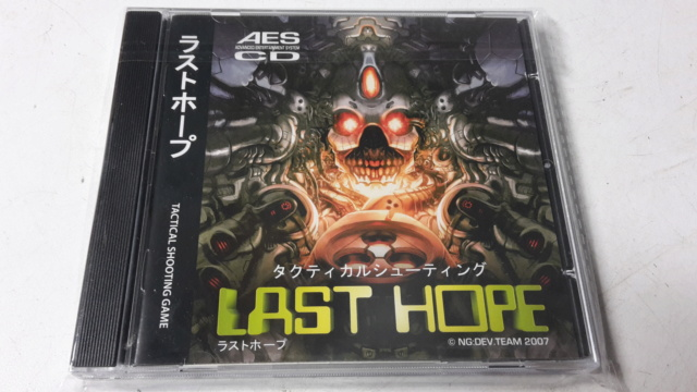 [VDS] Last Hope NGDEVTEAM pour NeoGeoCD 20210411