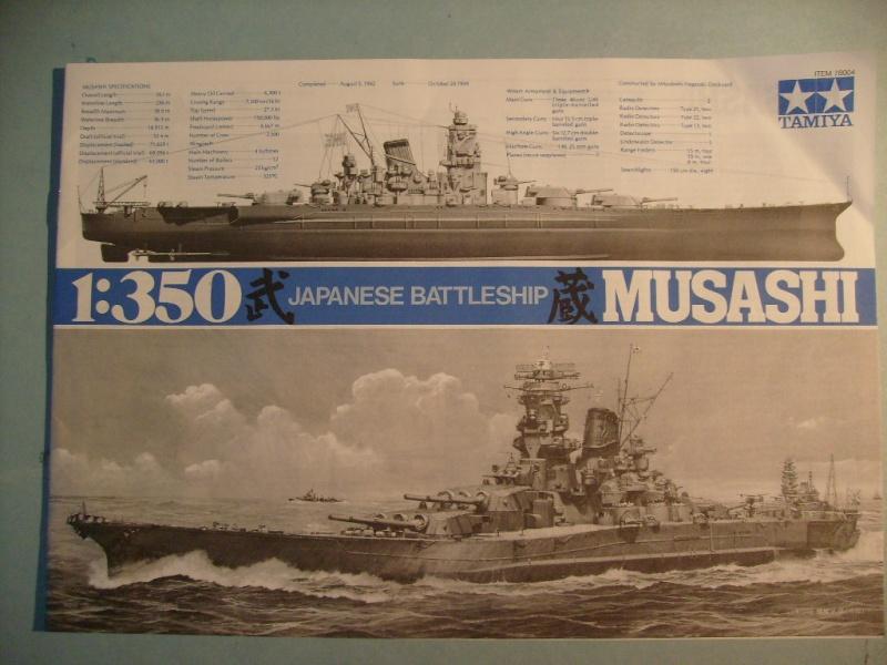 [Tamiya]Yamato & Musashi,1/350 S7300326