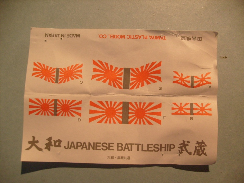 [Tamiya]Yamato & Musashi,1/350 S7300342