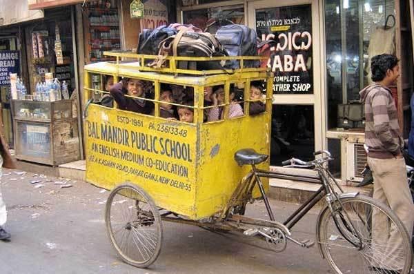 "Biclard ""school bus"".... 26-ins10"