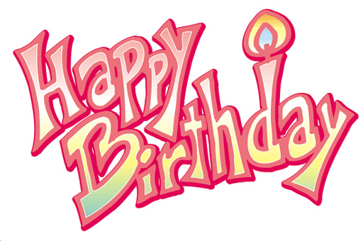 عيد ميلالالالالالالالالالالالالالالالالاد احلى اخ وصديق  بالدنيا لووووووودي Happy210