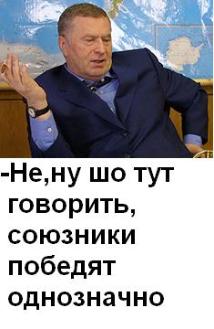 Пропаганда 10411010