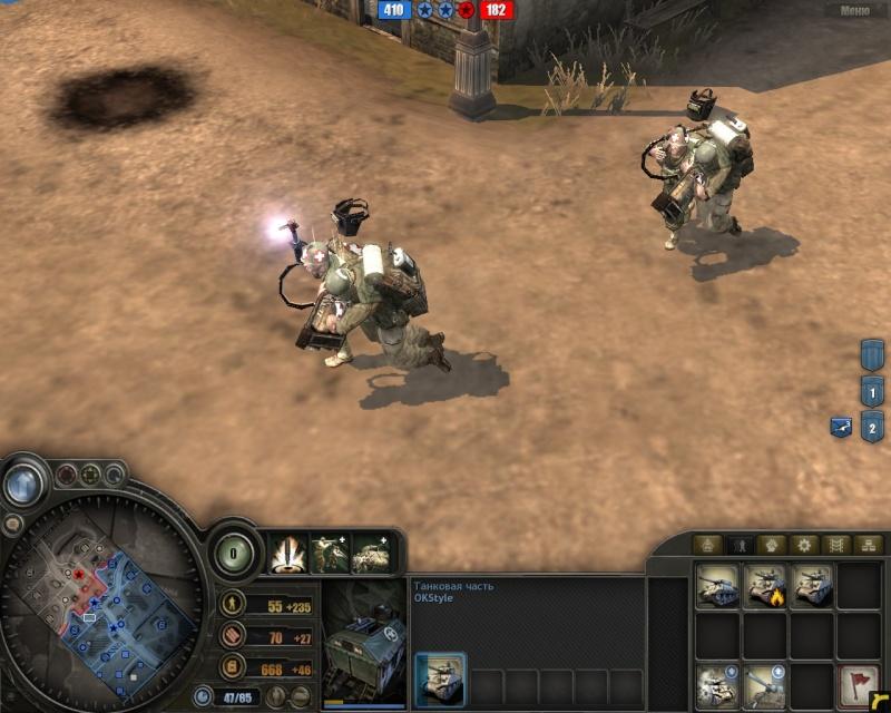 Баги в Игре - Страница 2 Relic019