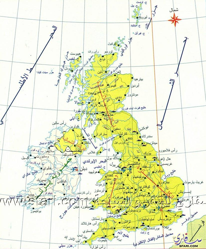 خريطة بريطانيا بالعربي 1618310