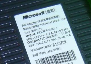 Разборка Xbox360 60Gb Xbox6016