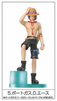 les figurines one piece!! Bao48410