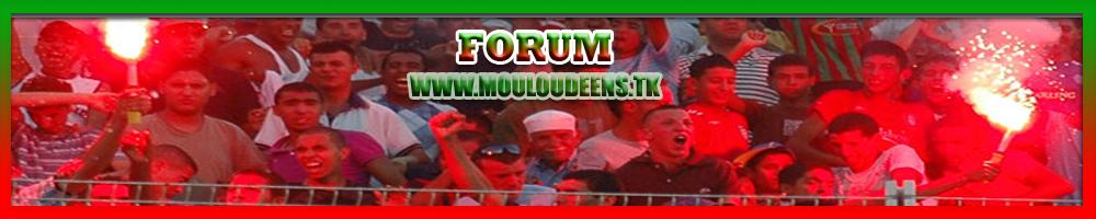 forum sur le mouloudia club d'alger. Banier11