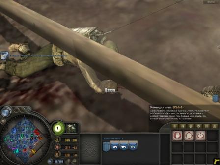 Скриншоты Company of Heres - Страница 3 Relic015