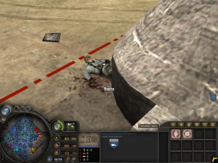 Скриншоты Company of Heres - Страница 3 Relic016