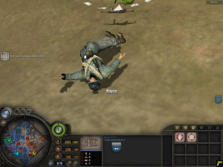 Скриншоты Company of Heres - Страница 3 Relic020
