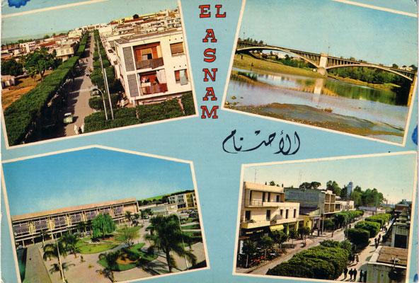 صور لمدينة الأصنام 05030211
