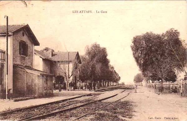 صور لمدينة العطاف Les-at11