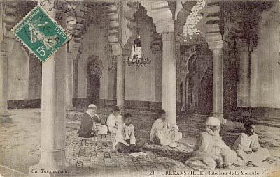 مسجد مدينة الشلف Mosque11