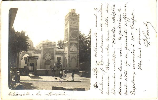 مسجد مدينة الشلف Orl-mo10