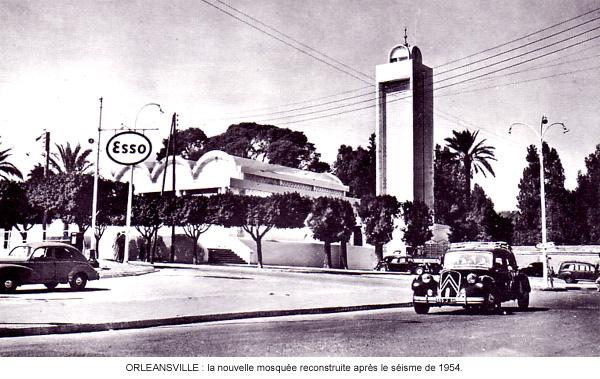 مسجد مدينة الشلف Orlmos12